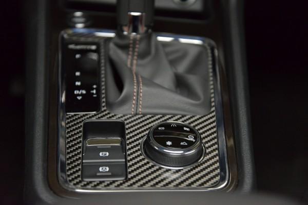 Seat Ateca Carbon Blende Mittelkonsole